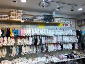 GOTOMALL(ゴートゥーモール)で売っている靴下