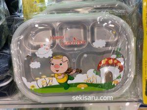 韓国の弁当箱