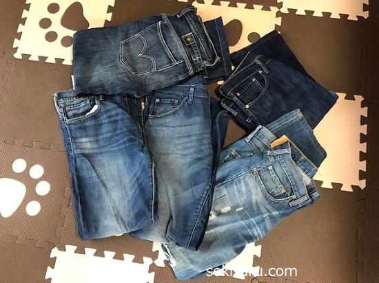 臭いがついた5本のジーンズ