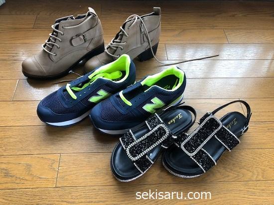 GOTOMALL(ゴートゥーモール)で買った靴