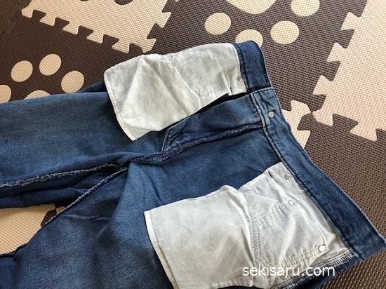 ボタンとファスナーを閉めたジーンズ