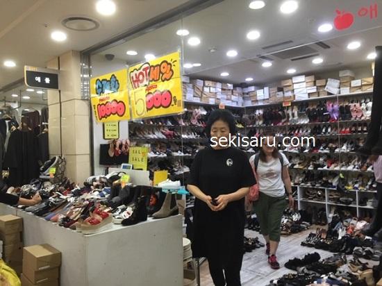 GOTOMALL(ゴートゥーモール)の靴店