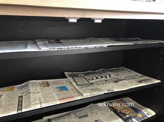 下駄箱の中に新聞紙を敷く