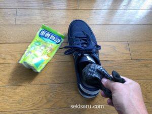 靴下に重曹を詰めて靴の中に入れる