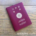 韓国旅行持ち物チェックリスト!訪韓歴10年の経験からズバリ選択