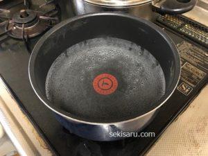 鍋に水を入れて沸騰させる