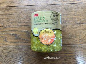 ダイソーの消臭剤BEADS・Air Freshenerのグレープフルーツの香り
