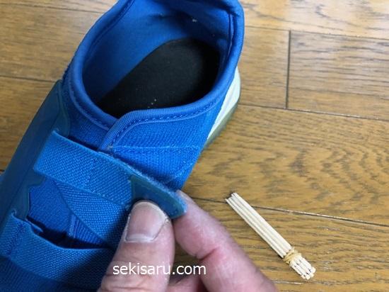 靴のマジックテープを貼り合わせる