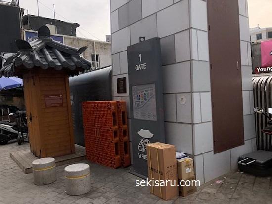 南大門市場のゲート1