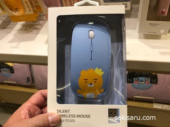 カカオフレンズキャラクターのライアンのマウス