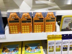 カカオフレンズキャラクターの電卓