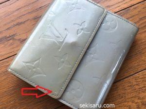 ルイ・ヴィトンのヴェルニの財布