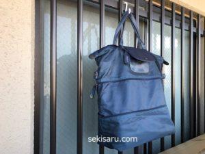 風通しの良い場所にバッグを干す