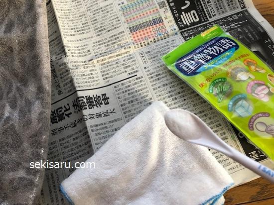 湿らしたタオルに重曹を小さじ一杯つける