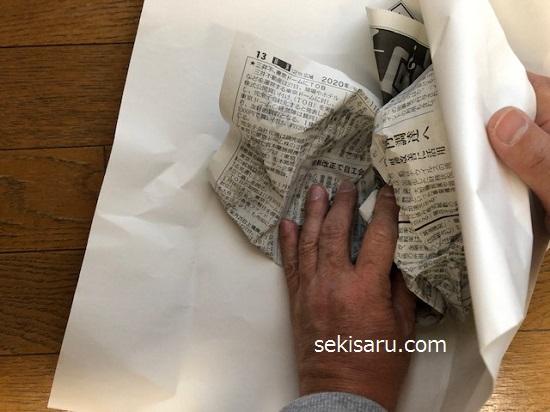 新聞紙であんこを作る